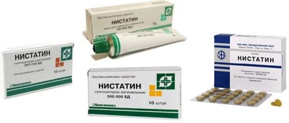 Препарат Нистатин в разных производственных формах