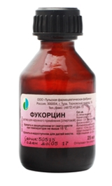 Фукорцин