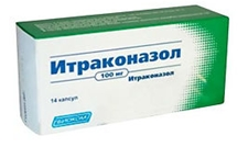 Капсулы Итраконазол