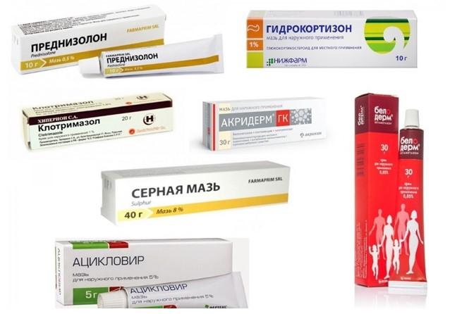 Препараты против розового лишая