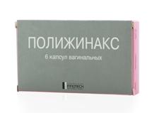 Эффективный препарат от молочницы у женщин