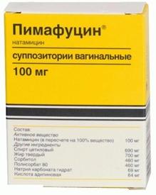 Пимафуцин – аналог Нистатина