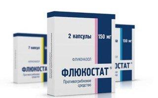 Флюкостат: как принимать, дешевые аналоги препарата