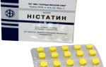 Применение Нистатина при грибковых заболеваниях