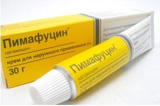 Препарат Пимафуцин