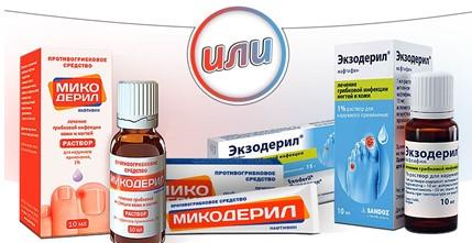 Нафтифин в составе препаратов