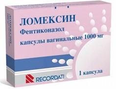 Ломексин