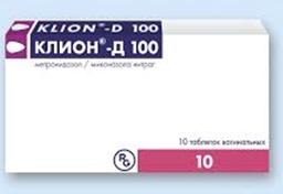Вагинальные таблетки Клион-Д