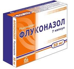 Флуконазол – аналог Флюкостата