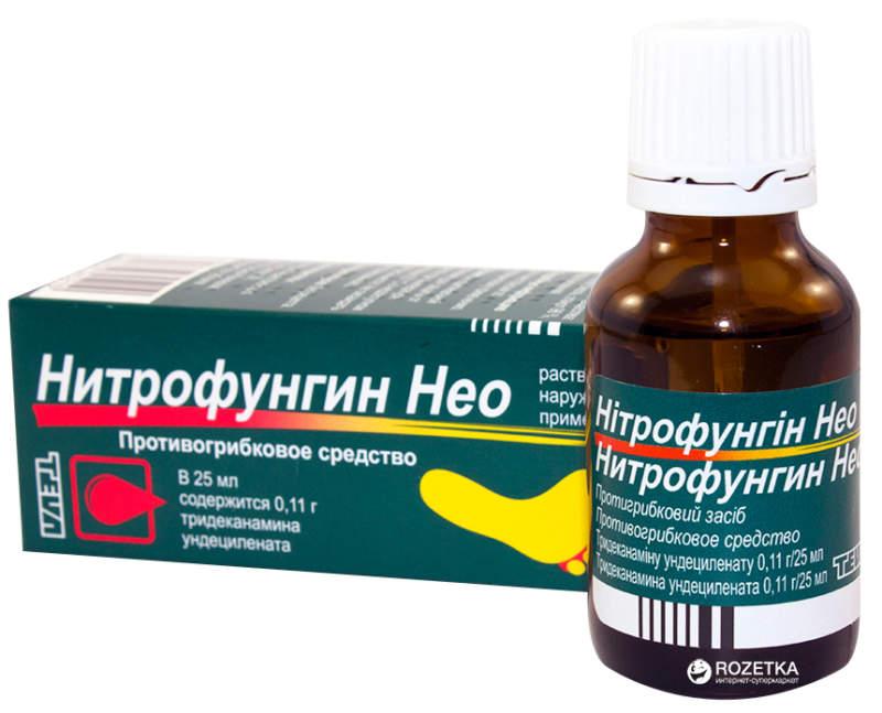 Нитрофунгин поможет ли от грибка ногтей